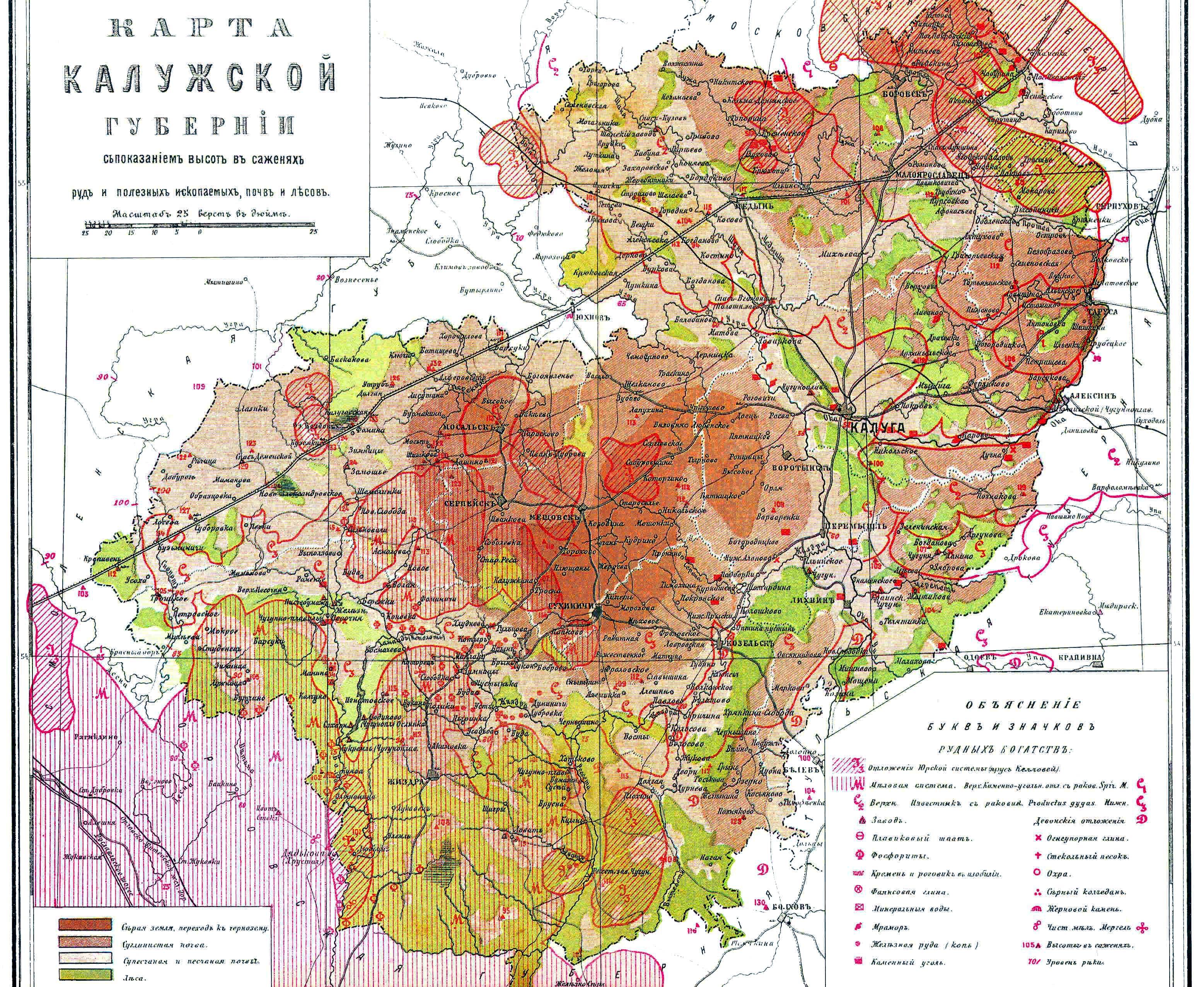 Карта калужской губернии 1812 года нумизматика обмен монет