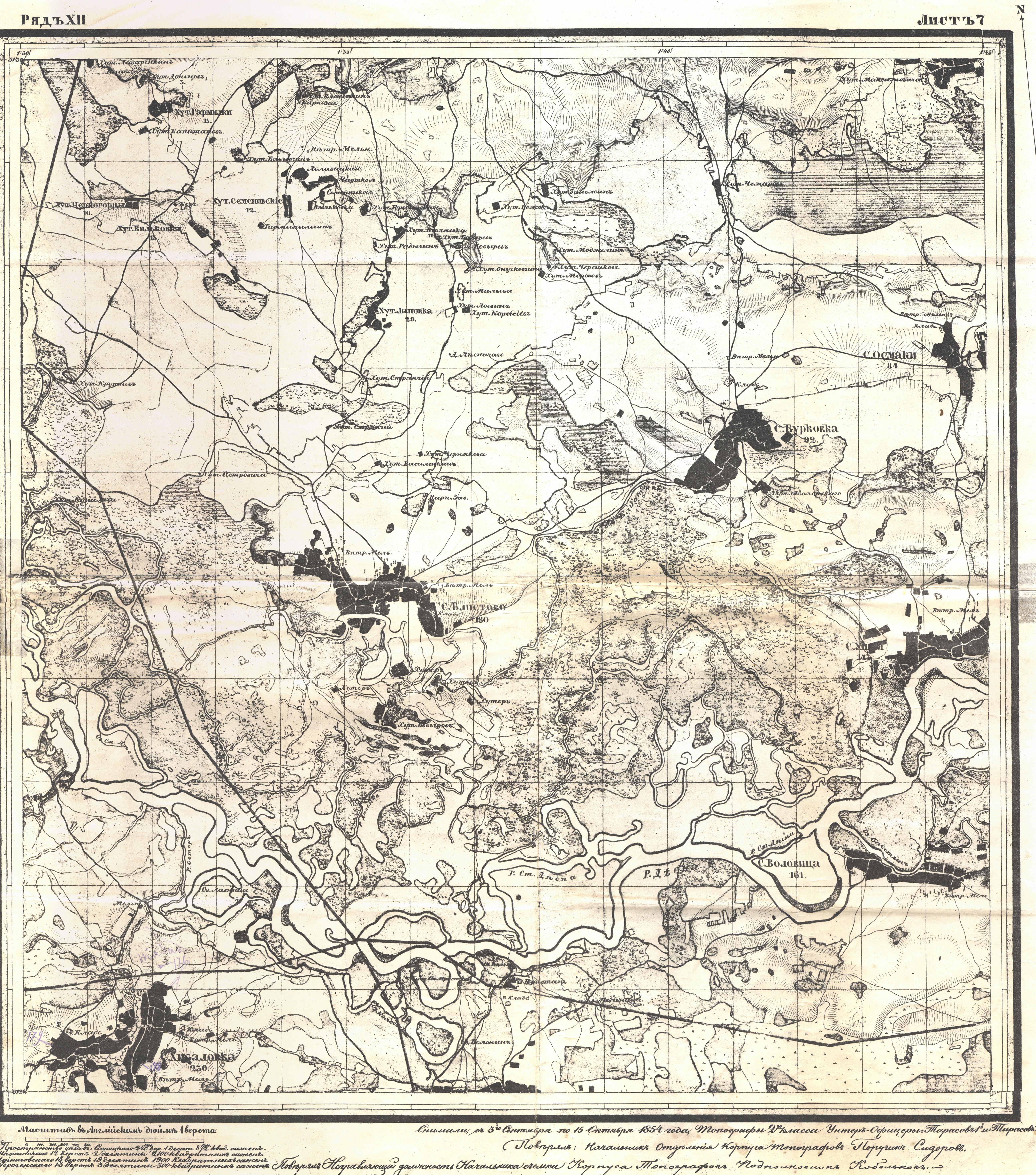 Карта шуберта стародубский район