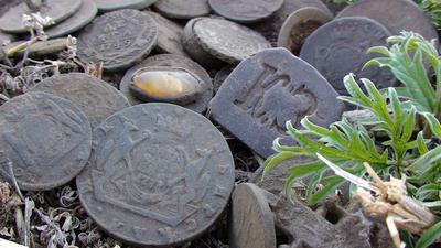 Угольная печатка Кутомарского завода