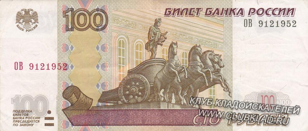 Что означает число 128 на денежной купюре монета ямало ненецкий округ купить