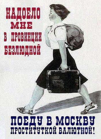 spyashie-golie-devushki-oboi
