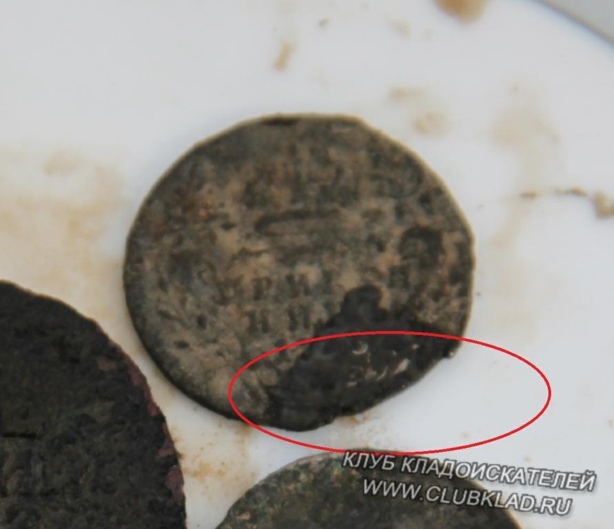Реставрация монет пинпоинтер подводный