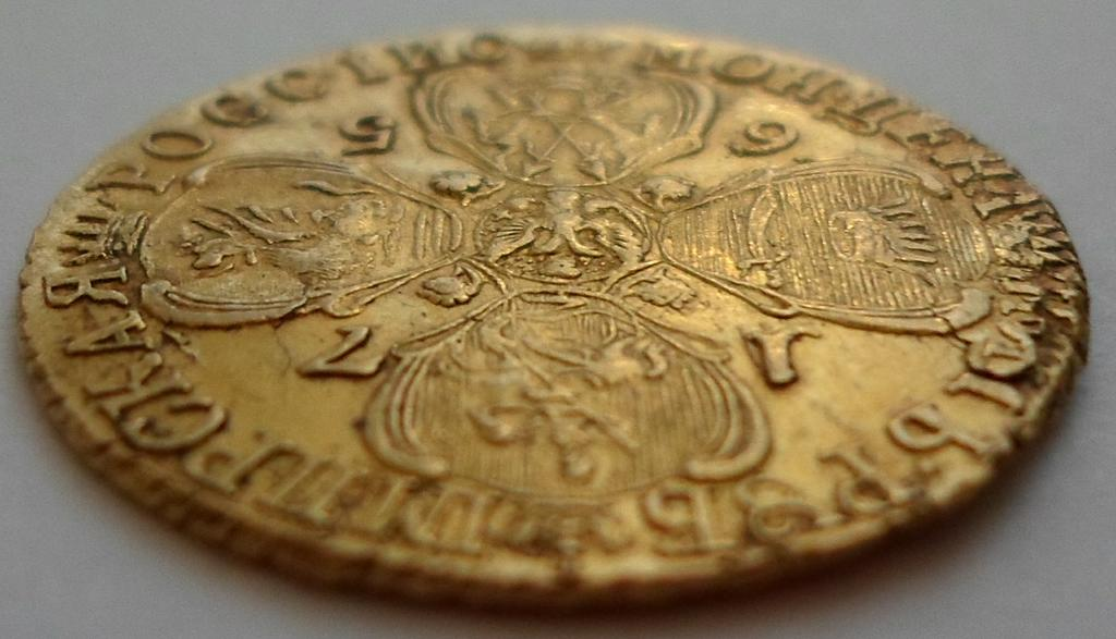Как узнать подлинность монеты 15 копеек 1983 года стоимость