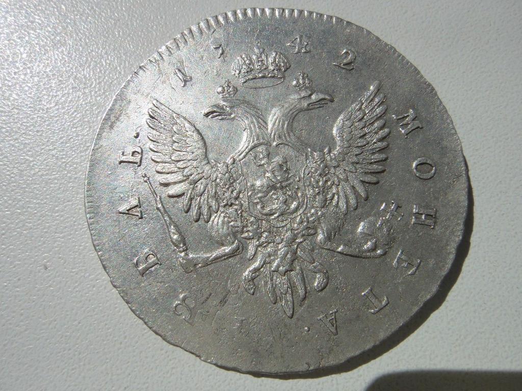 Рубль 1742 pfennig