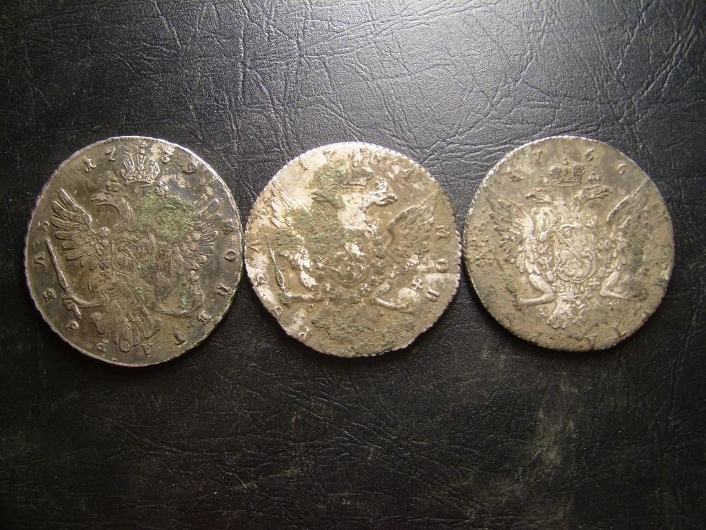 Луна: восход, поиск серебряных монет металлоискателем меня сегодня начали