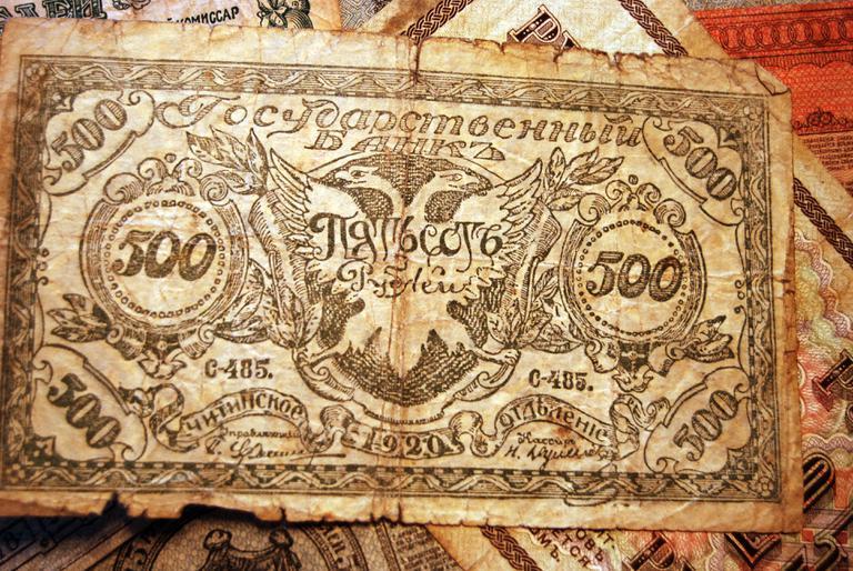 Деньги атамана Семёнова - Иркутск, чердак дома по улице