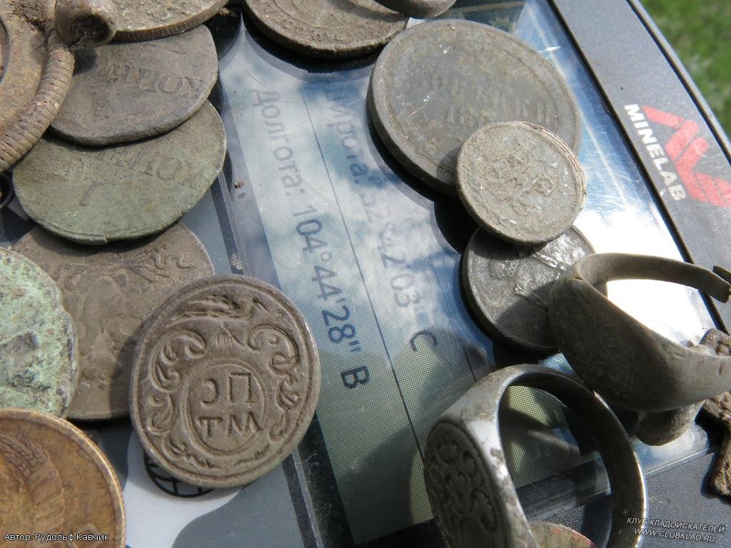 Воскресный коп или как и где искать клады и монеты в чистом .