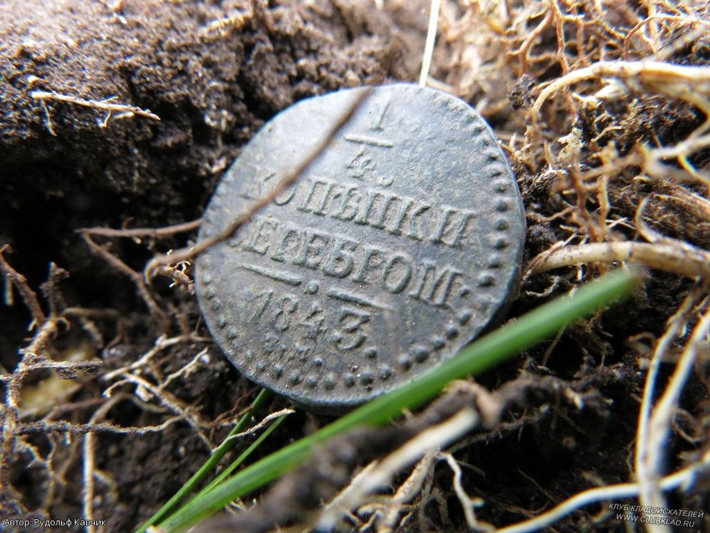 Как правильно искать монеты деньги 1998 года фото