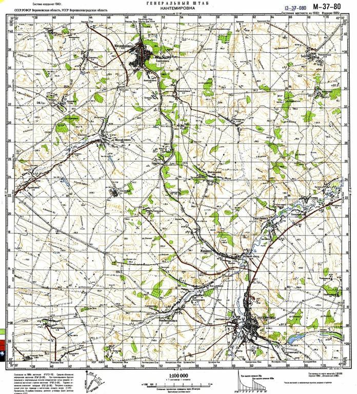 Старинные топографические карты губерний москва доска объявлений о покупке п доска объявлений город судогда