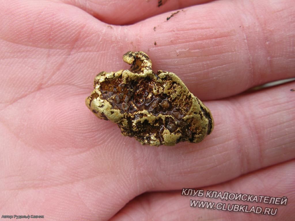 Как найти золотой браслет в траве