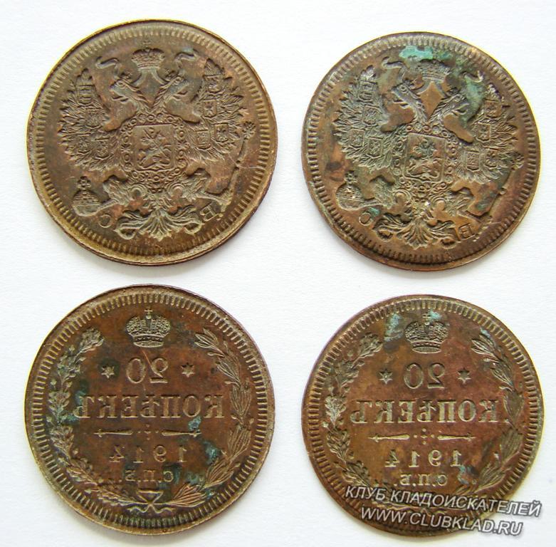 Как сделать фальшивую монет 760