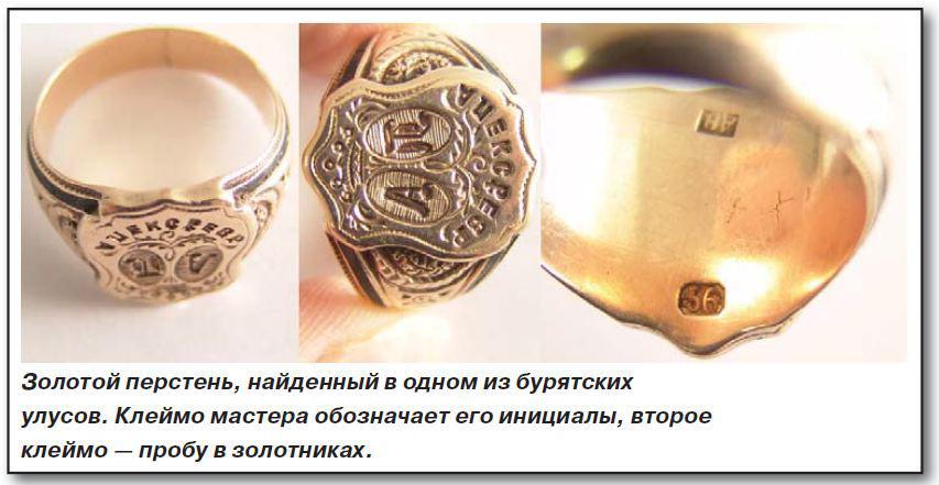 Блог.ру - planetqodtax - декабрь 2015 года