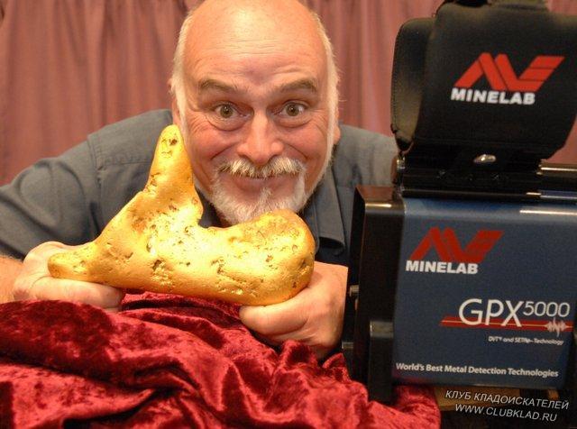 Золотой самородок найденный металлоискателем GPX 5000  - Австралия