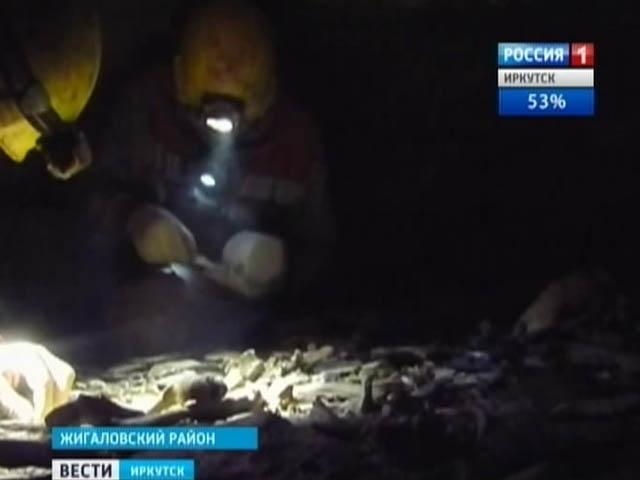 Иркутяне нашли карту подземных ходов которой пять тысяч лет