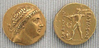 Монета греческого царя Диодота