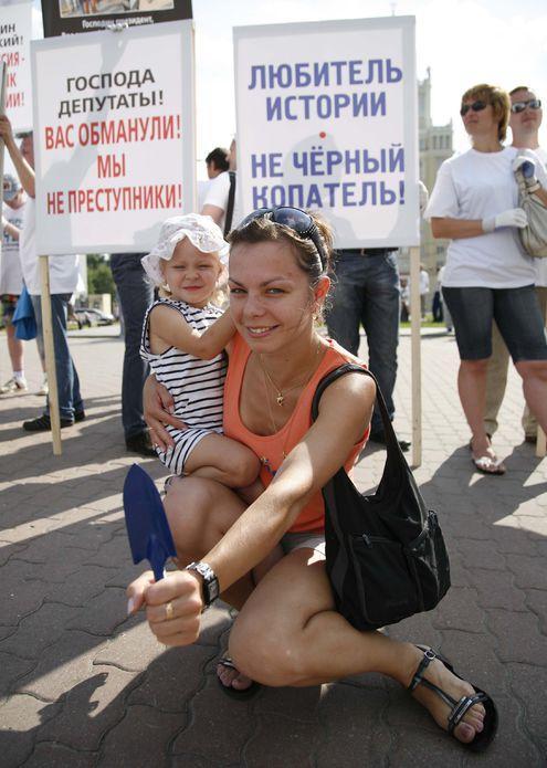 Кладоискатели за правельные законы пикет кладоискателей на Триумфальной площади (11)