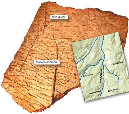 Чандарская карта