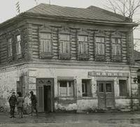 Старинный дом Какие были цены в прошлом веке клуб клад