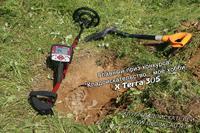 Конкурс «Кладоискательство – моё хобби» Главный приз металлоискатель X-Terra 305