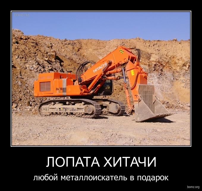 человек купил лопату кто он: