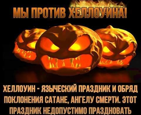 Хэллоуин - единственный день года, когда душа в чистилище может быть освобождена: если она достаточно молится, она может наконец войти в рай.