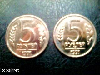 Как очистить монеты до блеска дорогие монеты современной россии 5 рублей