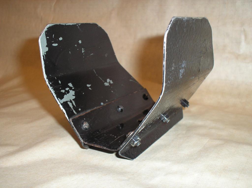 Купить подлокотник для металлоискателя